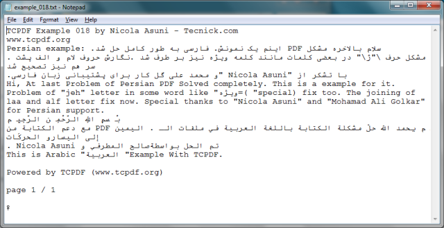 Read PDF File in Any Programming Language (C, C++, Java, Python